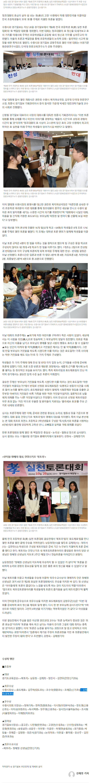 kyeonggi_com_20191030_090638.png