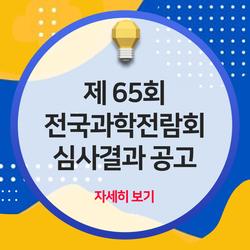 naver_com_20191115_104200.png