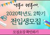 20년전입생2_미리보기.png