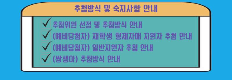 제목-없음-3.png