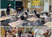 세계 책의 날-캘리그라피 액자 만들기.jpg