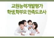 서울특별시교육청 초등교육과_(배너용파일)banner_kp_2.jpg